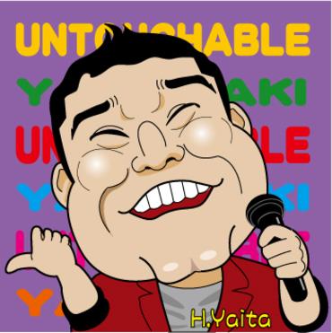 アンタッチャブル (お笑いコンビ)の画像 p1_26